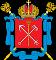 Государственное бюджетное дошкольное образовательное учреждение детский сад № 95 комбинированного вида Невского района Санкт-Петербурга